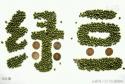 原来绿豆这么快就能煮开花,白做这么长时间饭了又