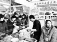 老北京年货大集昨天起至2月10日在全国农业展览馆举办