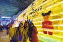 龙庆峡冰灯艺术节开幕