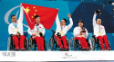 中国首获冬残奥金牌
