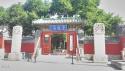 【邻友随手拍】周日陪亲戚东岳庙、天安门、颐和园一日游