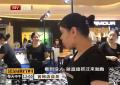 北京朝阳长楹天街发生抢劫 嫌犯刚跑100米就被抓获