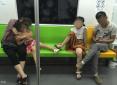 地铁14号线 同一节车厢里,父母对孩子的影响!