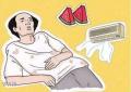 我是不是体虚?夏天吹电扇都嫌冷!