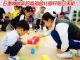 超大双语幼儿园开放日报名啦!感知体验、彩绘DIY参与缤纷活动感受幼儿园快乐生活