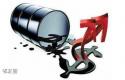 高油价考验着人们的承受能力