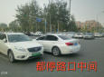 北京最乱,最不好管的地方[望京]。
