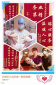 喜报!北京和美在朝阳区助产技术岗位练兵技能竞赛摘得桂冠!