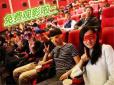 【新春福利】保利影城东坝店请您免费看电影啦~无需领票,直接观影