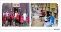 彩绘、涂鸦、图书馆......望京这个小区大展文艺范儿