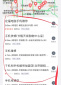 金泽家园中国移动手机维修店开了多年,百度地图竟然搜不到!