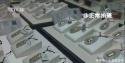 央视曝光:商场玉器翡翠抽奖柜台 标榜3.8万的 实际进价仅为40元