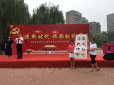 奋进新时代?#35848;?#29486;给党 建党98周年新中国成立70周年暨2019年大西洋社区文艺汇演