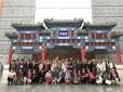 """""""腾飞的中国—纪念建国70周年"""" 参观活动"""
