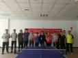 【社区文体活动】花家地西里三区社区我健康 我快乐 我运动-----乒乓球比赛活动