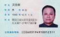 【壯麗70年·我和我的祖國】今天是新中國70華誕也是我70歲生日