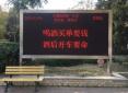 """天南·巩固现有成果 确保""""动态清零"""""""