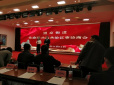 望京西路社区参加街道2020年党政群共商共治项目会