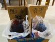 #东坝环保达人#利用水瓶和纸箱,制作四分类垃圾桶