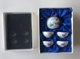 【转让】茶具套装,榨汁杯,旅行套装,厨房储物罐,体重秤,钥匙扣,钢笔圆珠笔,...