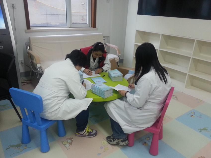 同心协力 完成公共卫生资料整理工作 预防保