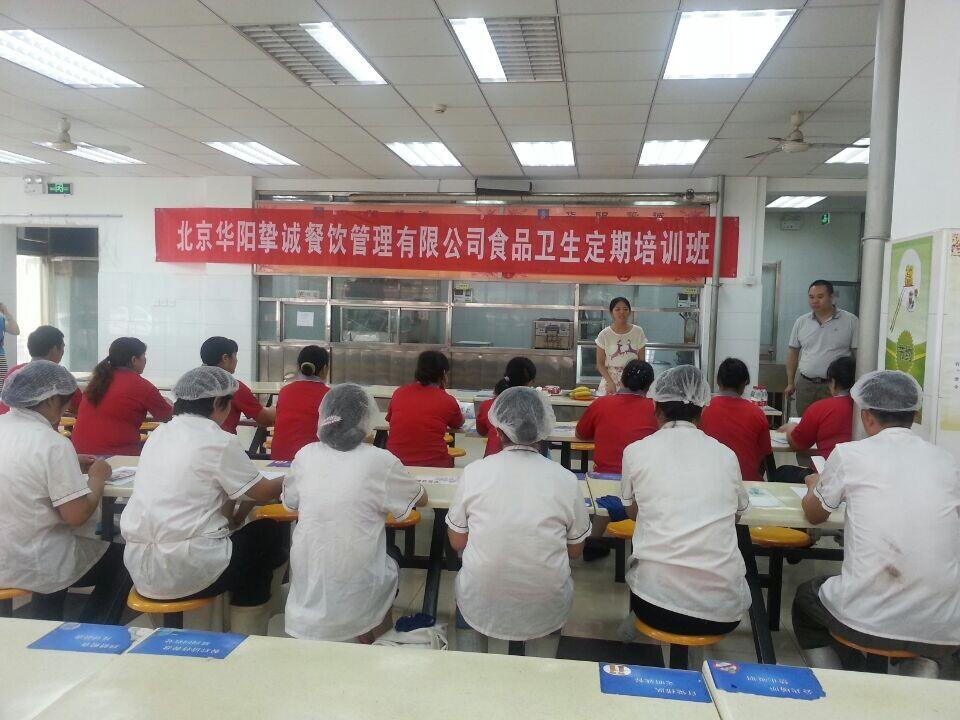全民健康生活方式我们在行动,希望在食堂工作人