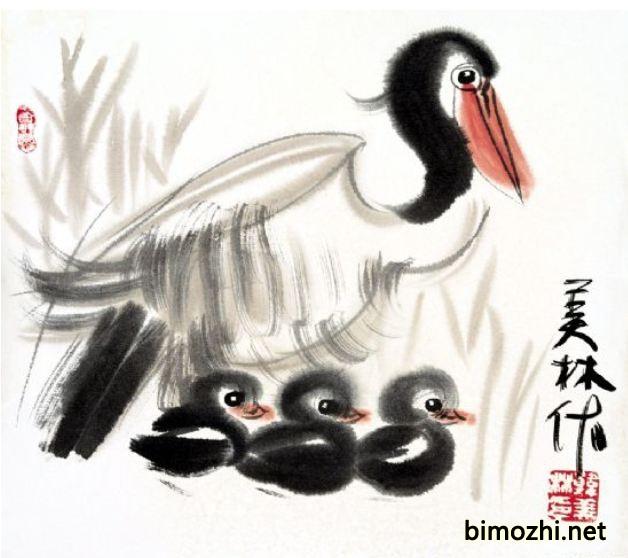 韩美林 小鸭子