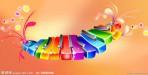 望京儿童音乐盛典暨天音钢琴教室第十一届音乐会 免费抢票活动开始啦!