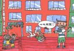 天音美术绘本作品展,让孩子尽情徜徉在美妙的艺术世界!
