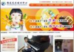 北京锦龙艺术培训中心