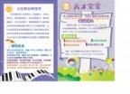 天才宝宝艺术早教中心望京(全日托管、半日托管、临时托管)
