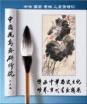 中国花鸟画研修院美术培训中心