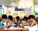 ROBOROBO 机器人教育科技学校