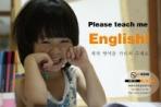 121外语中心