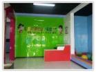 北京子乐双语艺术幼儿园