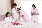 康月国际母婴护理中心