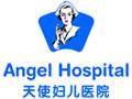 北京天使望京妇儿医院