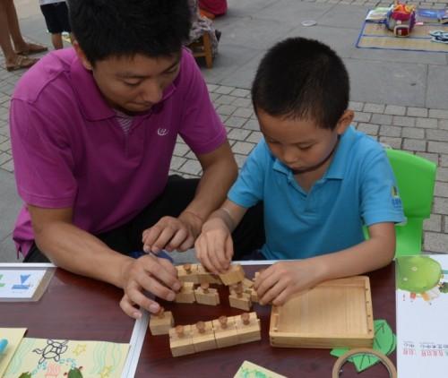 4—5岁儿童益智游戏+儿童拓展活动免费体验