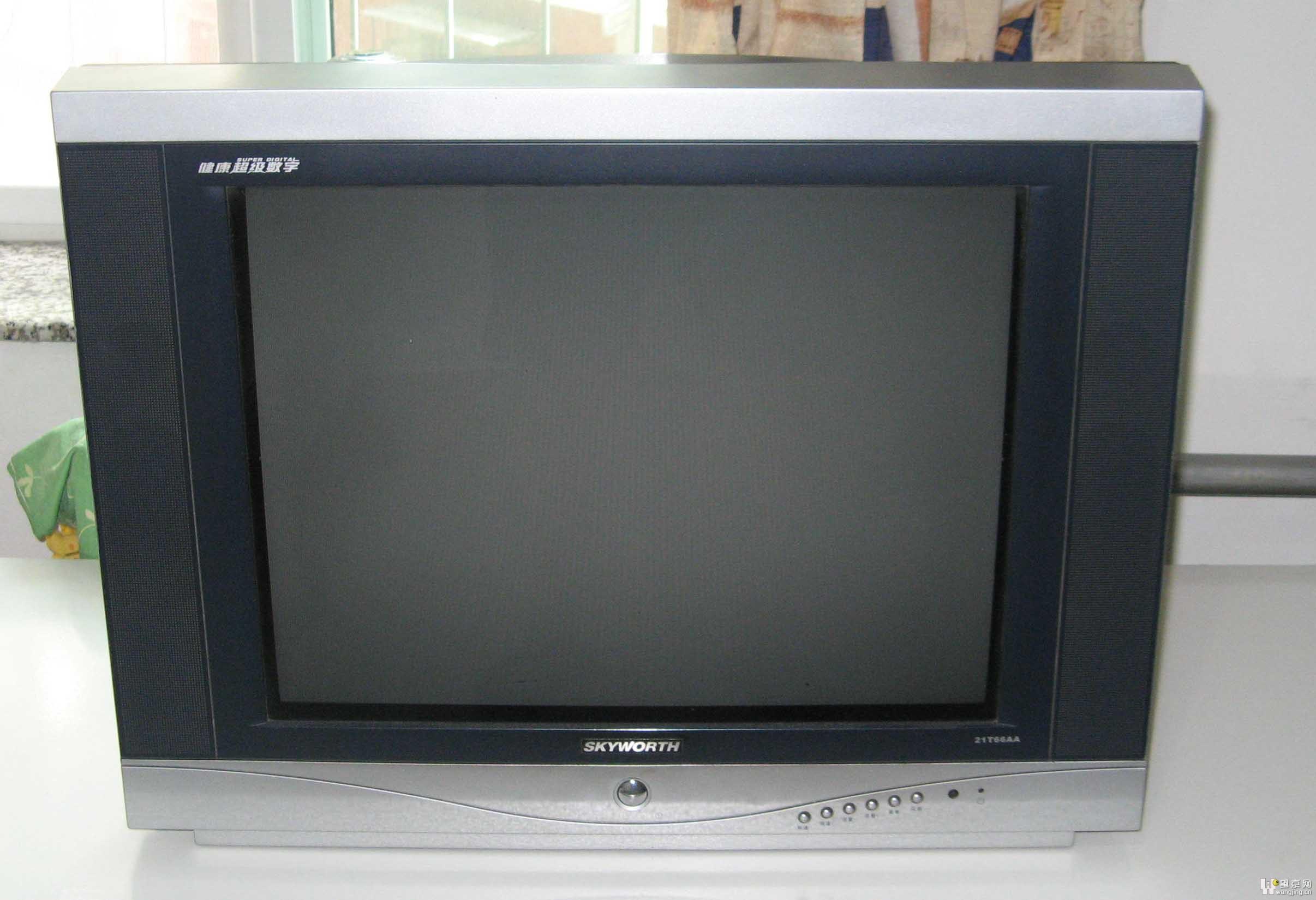 转让创维21寸平板彩色电视机