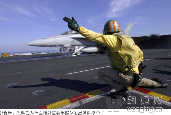 中美俄航母舰载机起飞手势对比