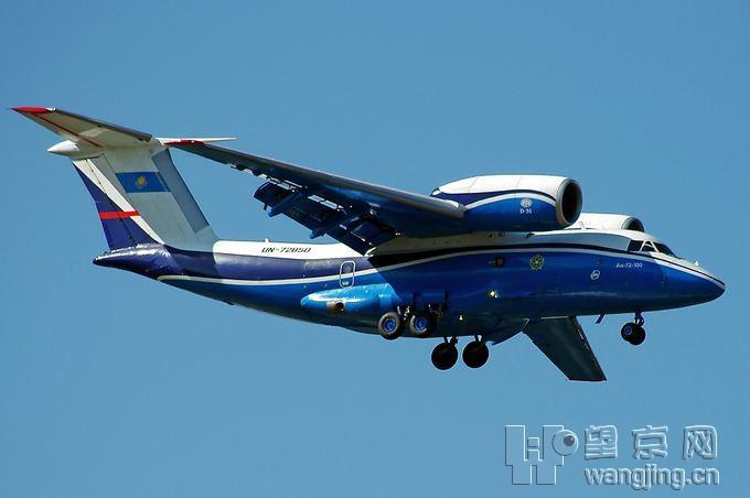 飞机接近机场时曾报告有一个引擎