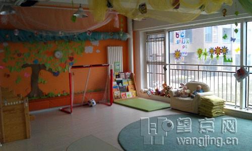 高瞻幼儿园复活节活动满载而归!