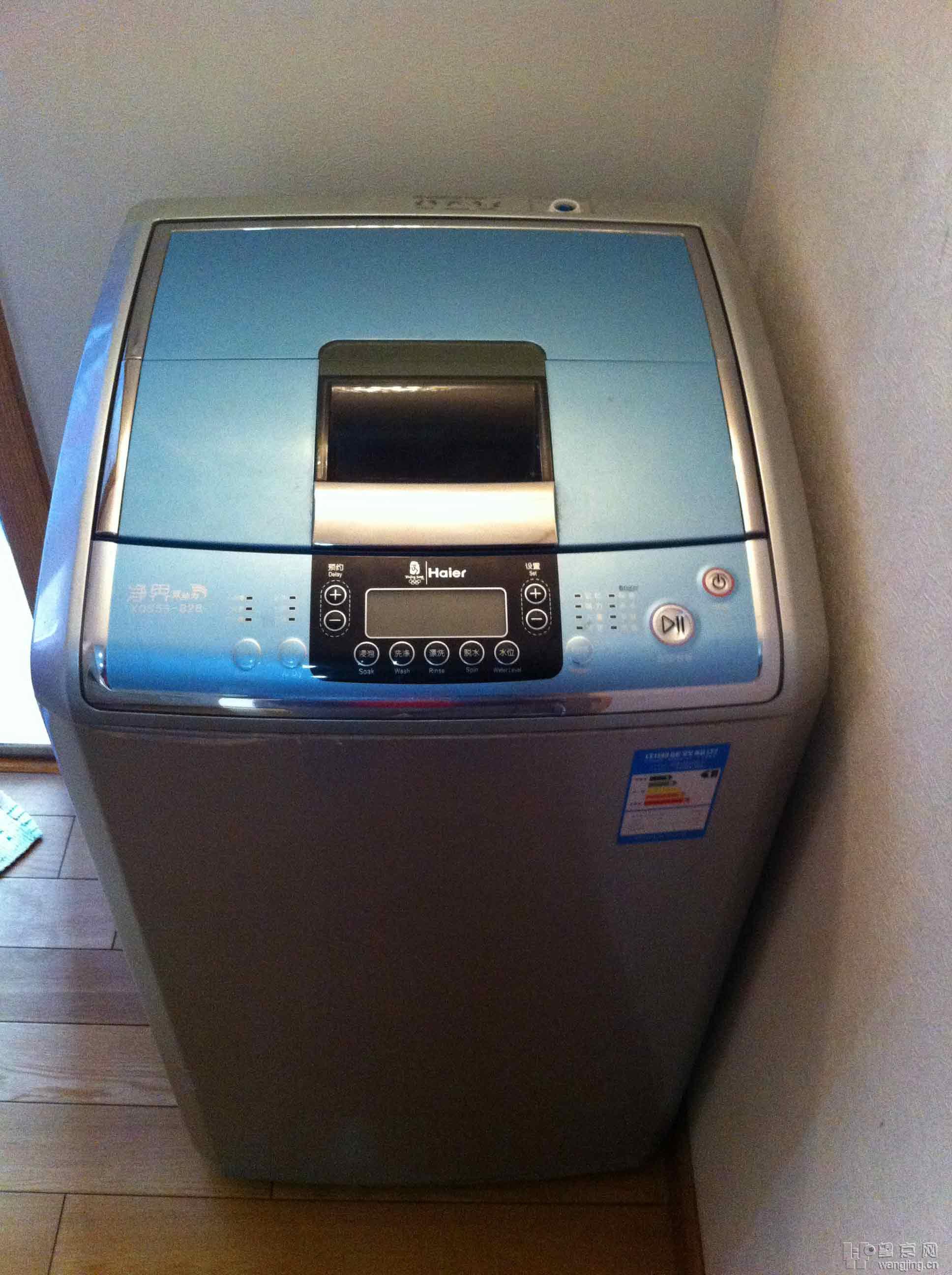 转让海尔净界双动力全自动洗衣机xqs55-828