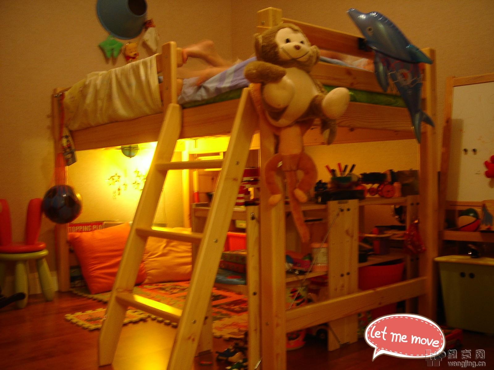 宜家梳妆台,儿童床 - 二手市场 望京跳蚤市场 - 望京