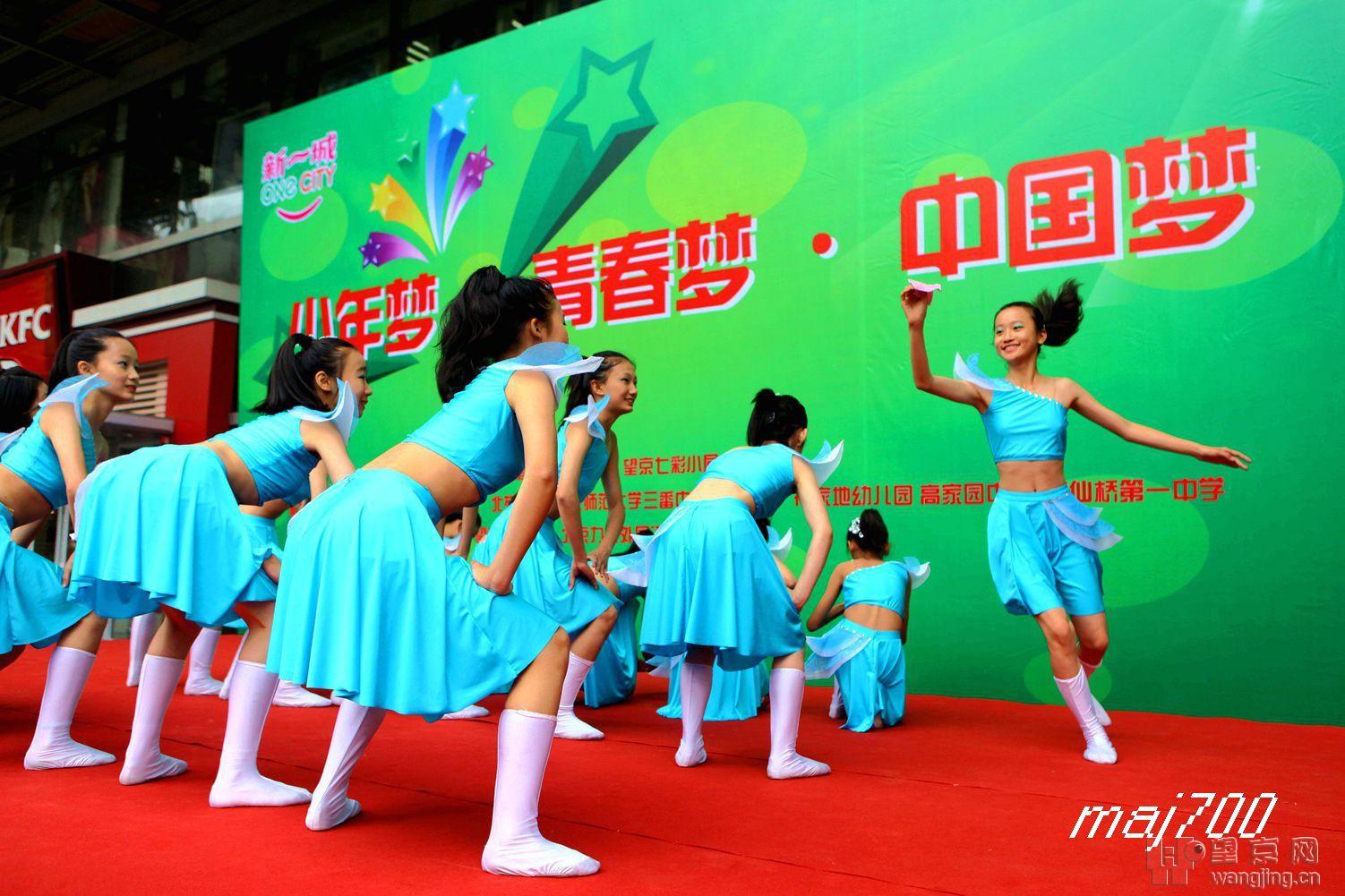 《少年梦-青春梦-中国梦》之演出篇1
