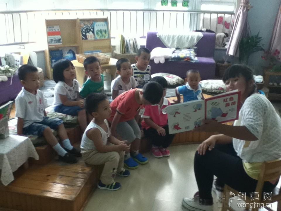 小杰在北师大幼儿园的第一天