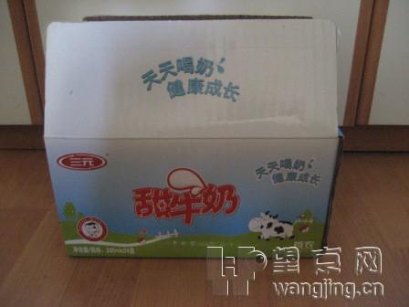 三元儿童甜牛奶 - 二手市场 望京跳蚤市场 - 望京论坛