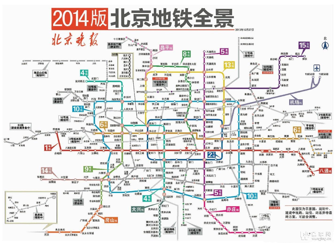 山海关有到上海的飞机么,每周几个航班呢暑假了打算去秦皇岛.