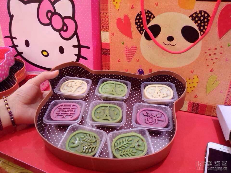 中秋节儿童月饼预订