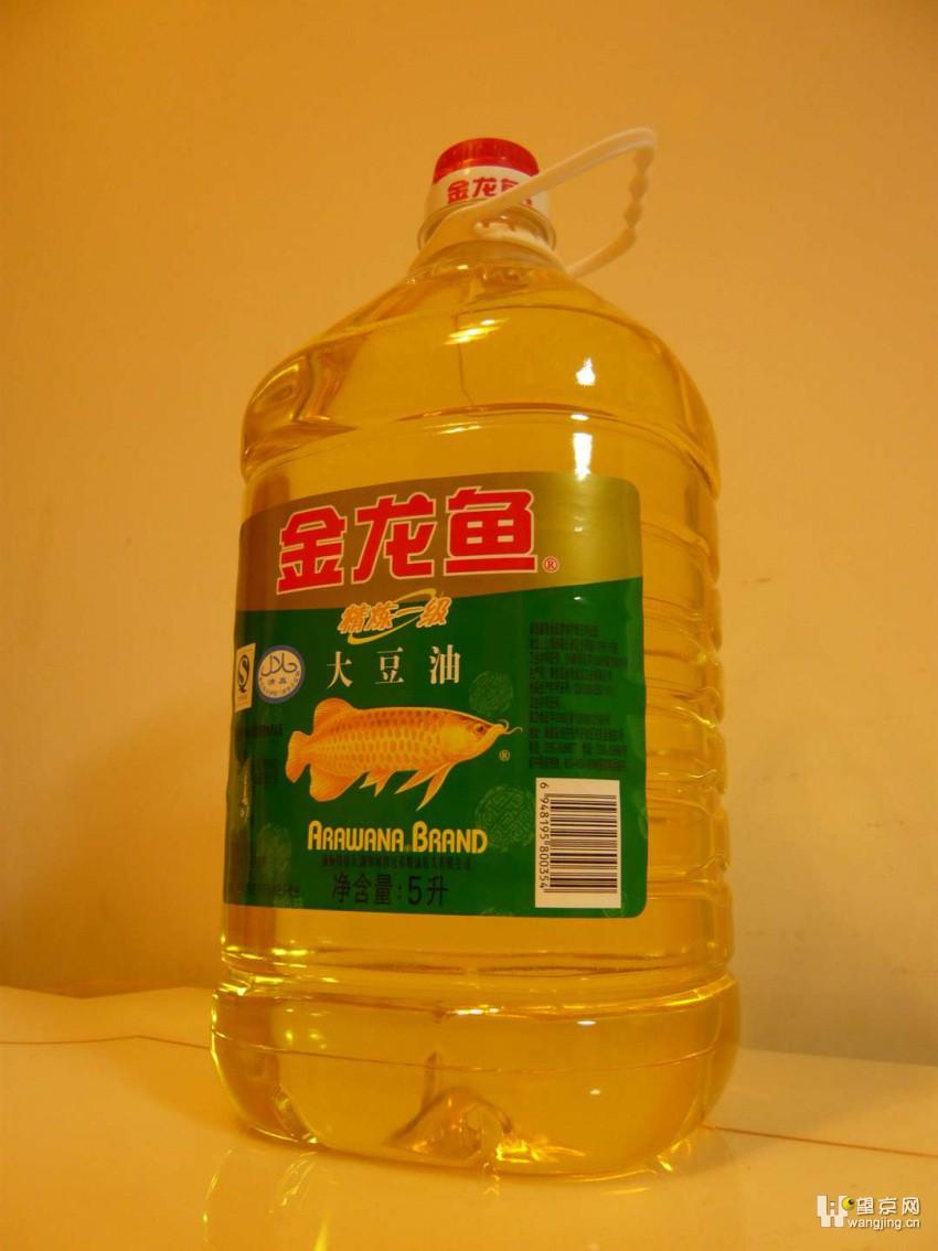 转让金龙鱼大豆油5l装一桶